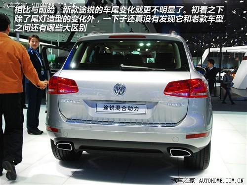 大众 大众(进口) 途锐 2011款 3.0 v6 hybrid