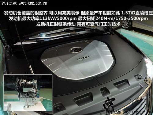比亚迪 比亚迪 比亚迪g6 2010款 基本型