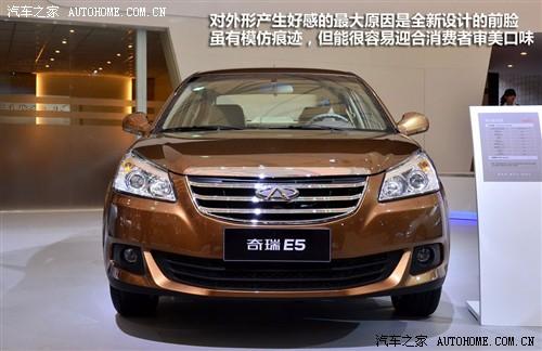 汽车之家 奇瑞汽车 奇瑞e5 2011款 基本型