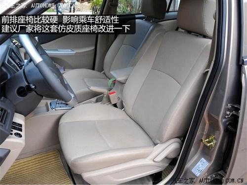 奇瑞 奇瑞汽车 奇瑞e5 2011款 1.8cvt 卓悦型