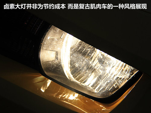 雪佛兰(进口)  科迈罗 3.6L AT/MT
