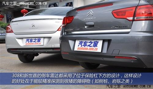 雪铁龙 东风雪铁龙 世嘉 2012款 三厢 2.0自动品驭型