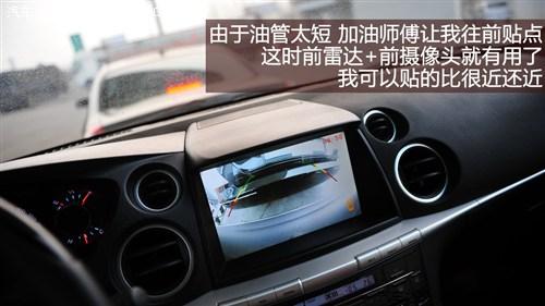 纳智捷 东风裕隆 大7 suv 2011款 2.2t 旗舰型