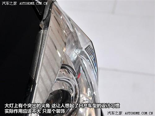 汽车之家 比亚迪 比亚迪g3 2010款 1.5mt 尊雅型gs-i