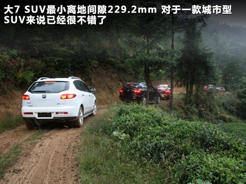 东风裕隆  纳智捷大7 2.2T AT