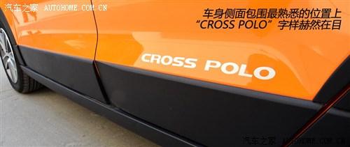 大众 上海大众 polo 2012款 cross polo