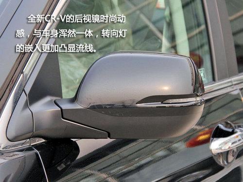 畅销王道之省油 东风本田CR-V静态实拍