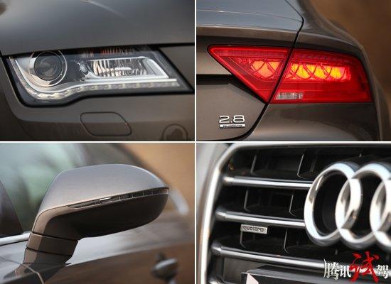 腾讯汽车评测奥迪A7 2.8FSI 名门新宠