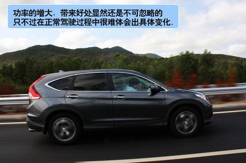 全新CR-V试驾