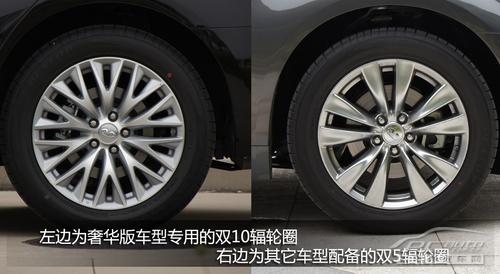 英菲尼迪M25L轮圈设计