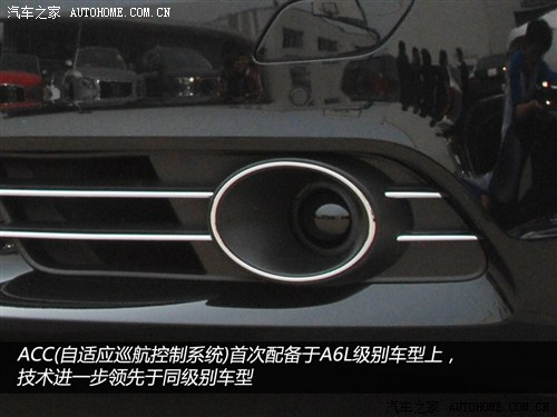 奥迪 一汽奥迪 奥迪a6l 2012款 50 tfsi quattro 豪华型
