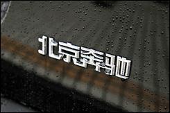 北京奔驰GLK300