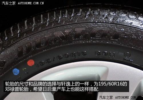 东风风神 东风乘用车 风神a60 2012款 基本型