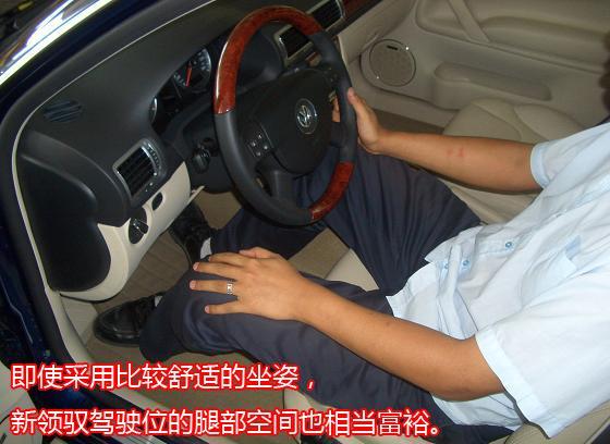 新领驭驾驶位腿部空间,测量腿距前排面板约10cm