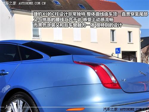 汽车之家 捷豹 捷豹xj 2010款 5.0全景奢华版