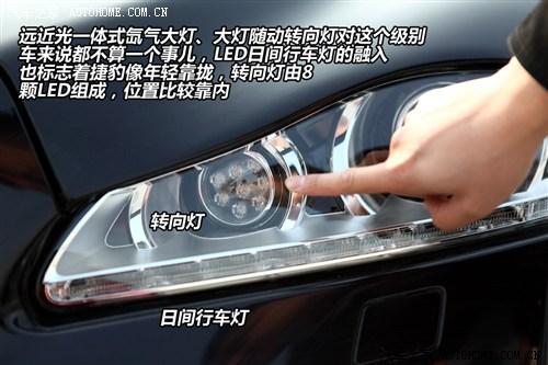 捷豹 捷豹 捷豹xj 2012款 xjl 3.0 旗舰商务版