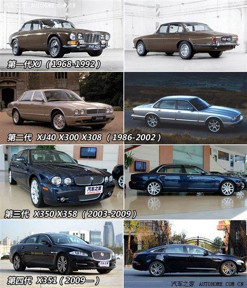 更适合前座买家 试驾2012款捷豹XJL 3.0 汽车之家
