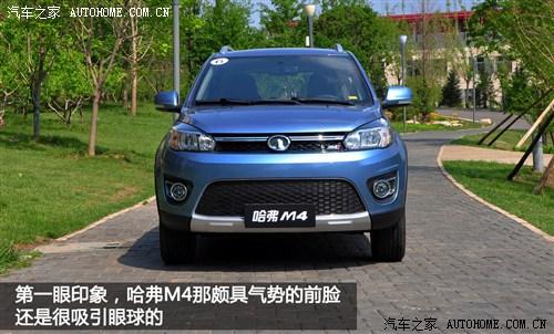 长城 长城汽车 哈弗m4 2012款 1.5l 两驱豪华型
