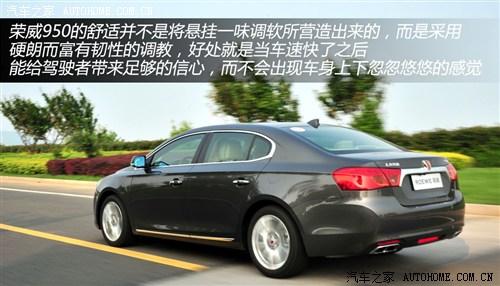荣威 上海汽车 荣威950 2012款 2.4l 豪华行政版