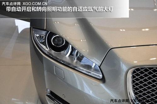 豪华并运动着 实拍2012款XJ旗舰商务版