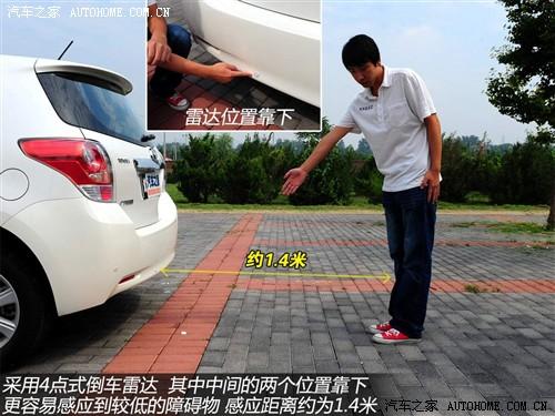 丰田 广汽丰田 e'z逸致 2011款 180g 豪华多功能版