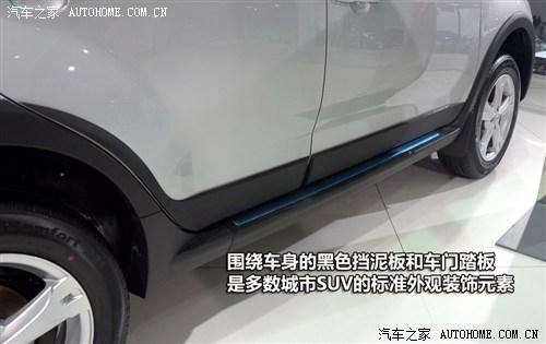 汽车之家 长城汽车 哈弗m4 2011款 基本型