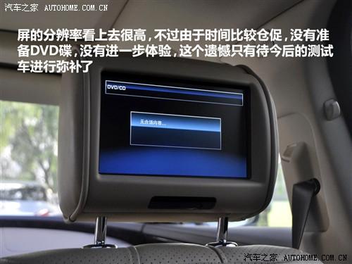捷豹 捷豹 捷豹xj 2011款 xjl 3.0 全景商务版