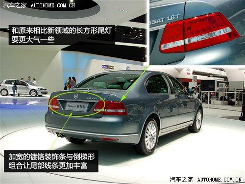 更加年轻化!上海车展新领驭静态评测 汽车之家