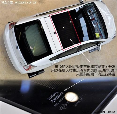 丰田 一汽丰田 普锐斯 2012款 基本型