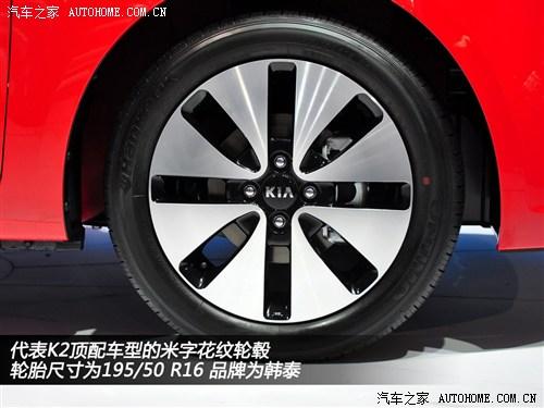 起亚 东风悦达起亚 起亚k2 2012款 两厢 基本型