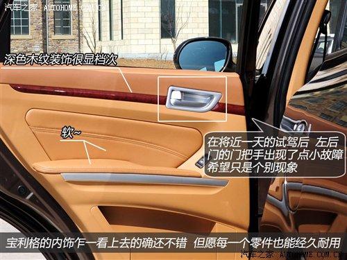 细节有待提升 试驾华泰宝利格1.8T 5MT 汽车之家