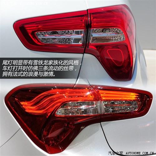 雪铁龙 雪铁龙(进口) 雪铁龙ds5 2012款 基本型