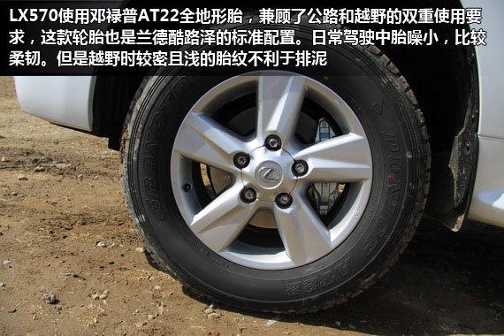 五辐轮毂和兼顾公路、越野性能的轮胎