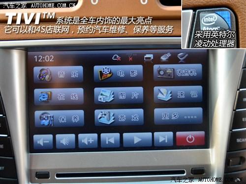 华泰 华泰汽车 宝利格 2012款 1.8t 自动两驱行政版