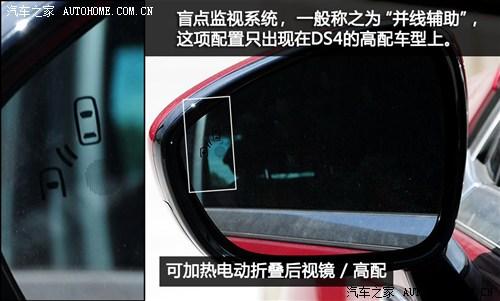 ds 雪铁龙(进口) ds4 2012款 1.6t 雅致版