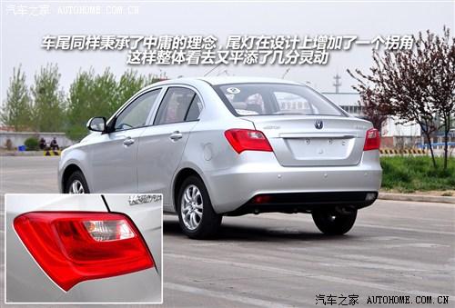 汽车之家 长安汽车 悦翔v3 2012款 基本型
