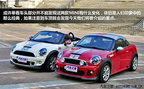 mini mini mini coupe 2012款 1.6t cooper s