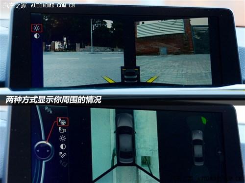 宝马 宝马(进口) 宝马3系(进口) 2013款 基本型
