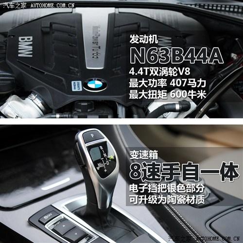 宝马 宝马(进口) 宝马6系 2012款 650i双门轿跑车