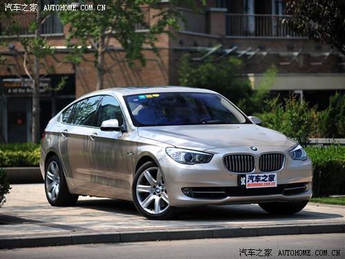 宝马 宝马(进口) 宝马5系(进口) 2010款 gt 550i豪华型