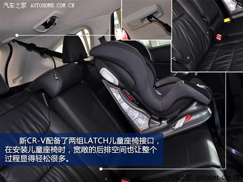 本田 东风本田 本田cr-v 2012款 2.4四驱豪华版