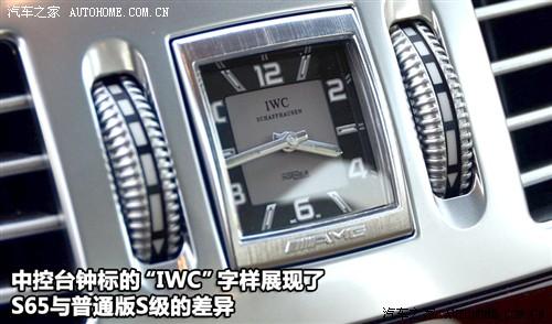 汽车之家 奔驰(进口) 奔驰amg级 2010款 s 65 amg