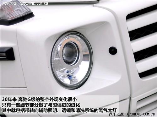 汽车之家 奔驰(进口) 奔驰g级 2010款 g 500