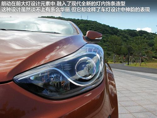 北京现代  朗动 1.8 DLX AT
