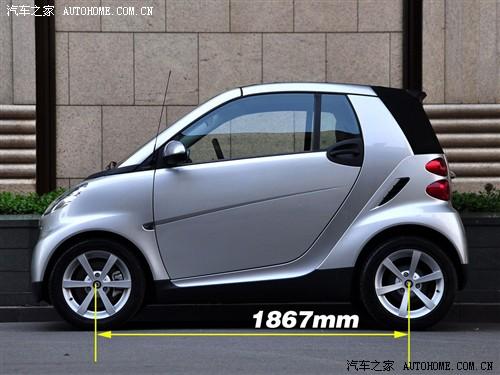 汽车之家 精灵smart smart fortwo 1.0 敞篷 style版