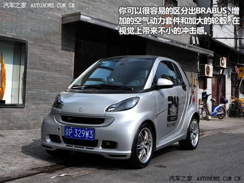 汽车之家 smart smart fortwo 2011款 1.0t 博速特别版
