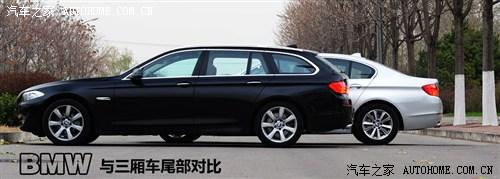 宝马 宝马(进口) 宝马5系(进口) 2012款 530i领先型 旅行版
