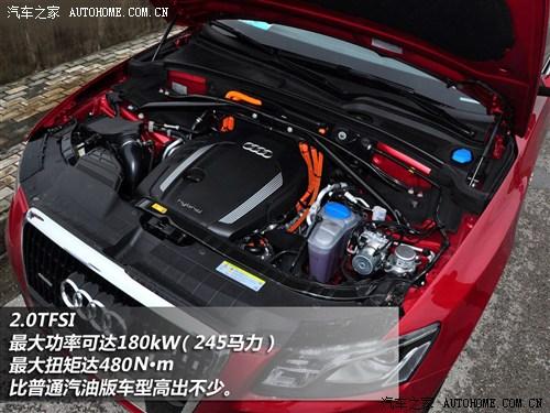 奥迪 奥迪(进口) 奥迪q5(进口) 2012款 2.0tfsi hybrid