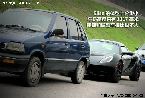 汽车之家 路特斯 elise 2011款 1.8t sc标准版