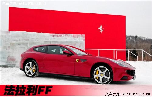 法拉利 法拉利 法拉利ff 2012款 6.3 v12